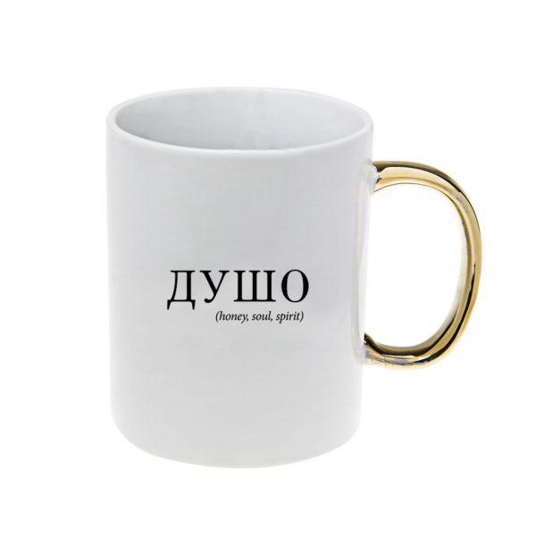 Duso porcelain mug
